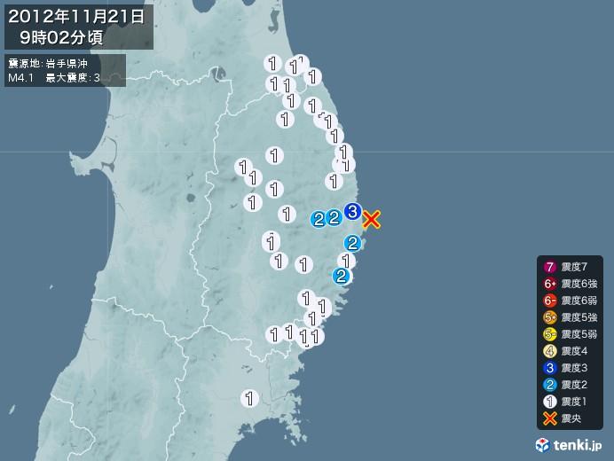 地震情報(2012年11月21日09時02分発生)