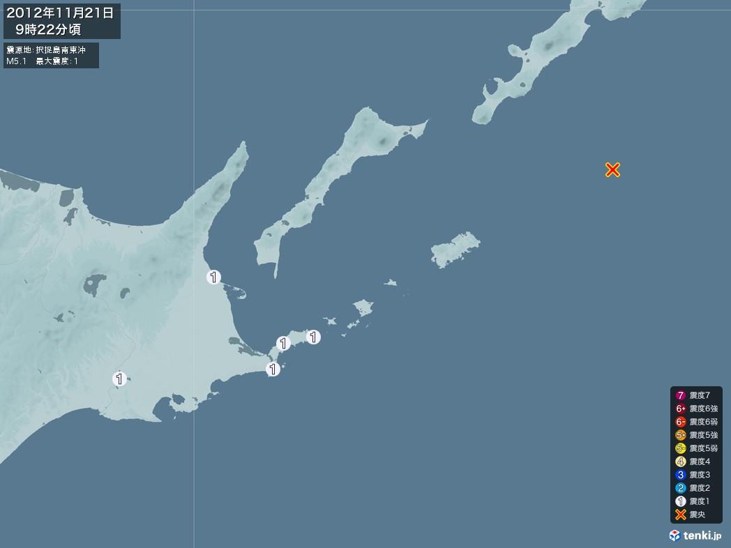 地震情報 2012年11月21日 09時22分頃発生 最大震度:1 震源地:択捉島南東沖(拡大画像)