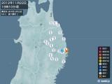 2012年11月22日19時10分頃発生した地震