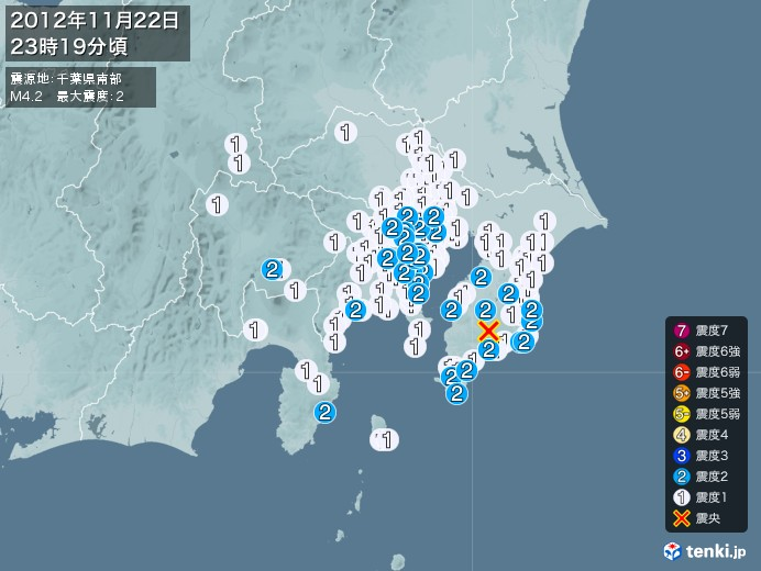 地震情報(2012年11月22日23時19分発生)