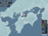 2012年11月23日04時56分頃発生した地震