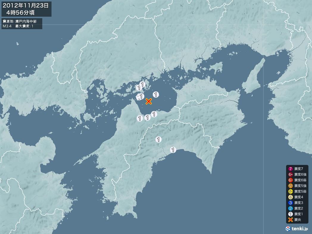 地震情報 2012年11月23日 04時56分頃発生 最大震度:1 震源地:瀬戸内海中部(拡大画像)