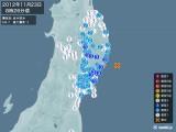 2012年11月23日08時26分頃発生した地震