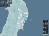 2012年11月23日21時16分頃発生した地震