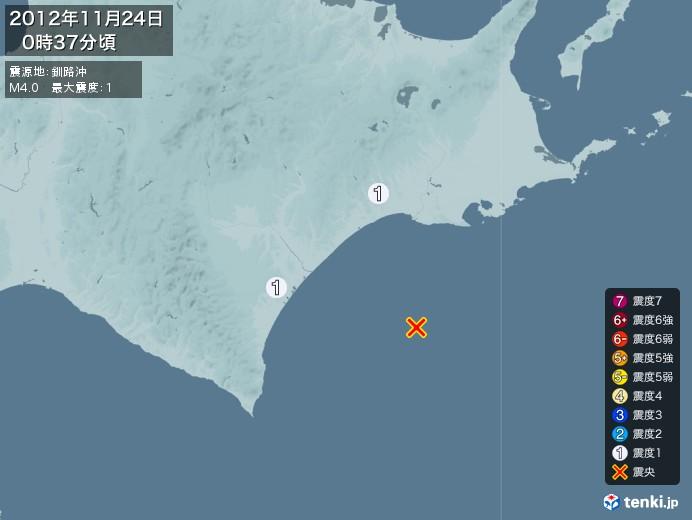 地震情報(2012年11月24日00時37分発生)