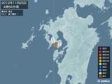 2012年11月25日04時54分頃発生した地震
