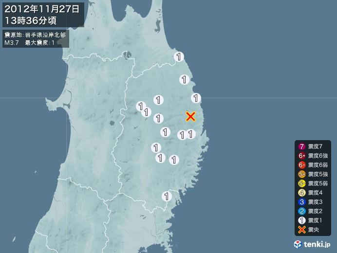 地震情報(2012年11月27日13時36分発生)