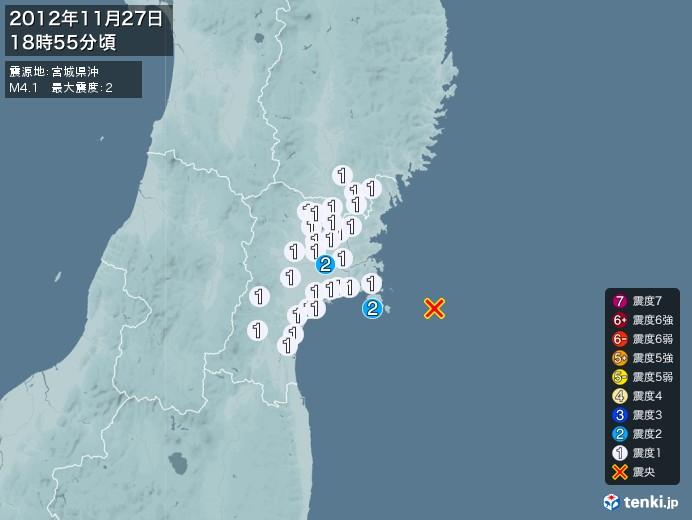 地震情報(2012年11月27日18時55分発生)