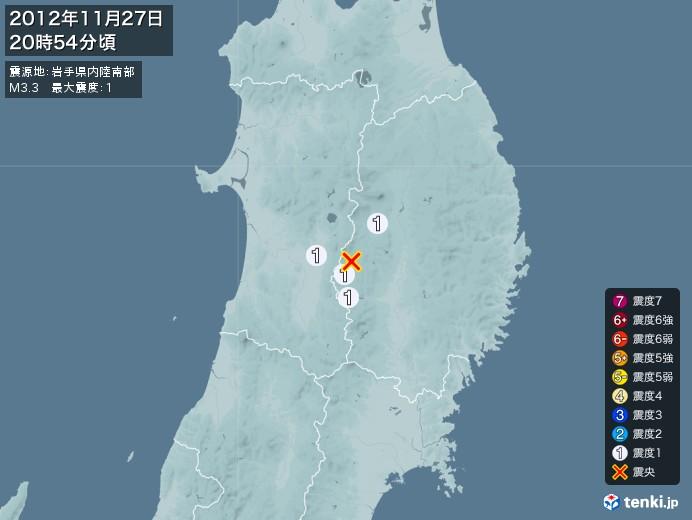 地震情報(2012年11月27日20時54分発生)