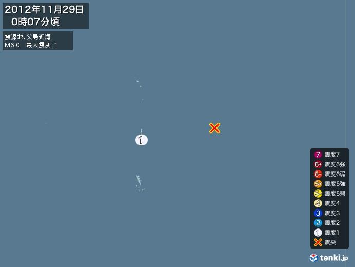 地震情報(2012年11月29日00時07分発生)
