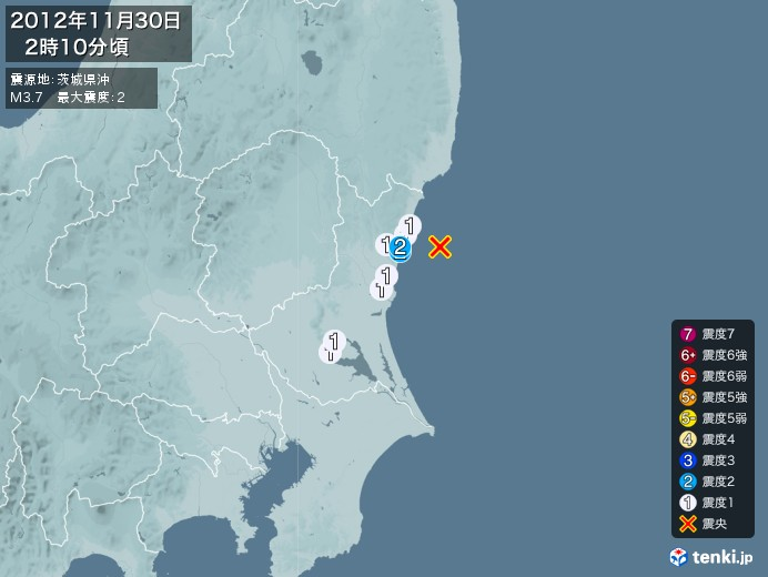 地震情報(2012年11月30日02時10分発生)