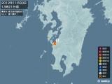 2012年11月30日13時21分頃発生した地震
