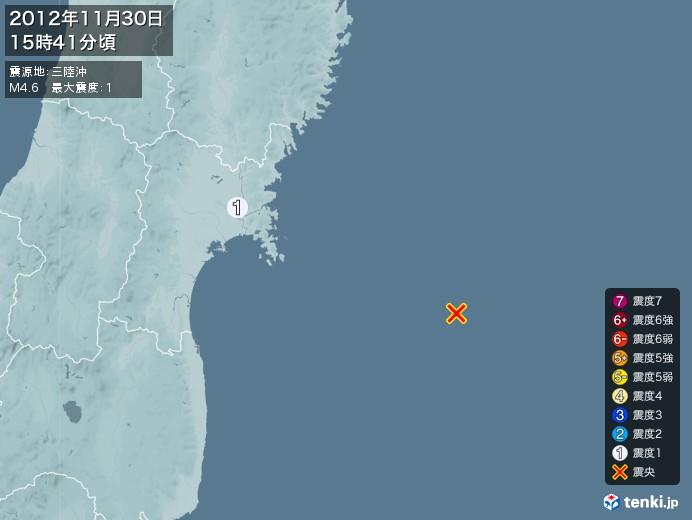 地震情報(2012年11月30日15時41分発生)