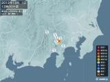 2012年12月01日12時00分頃発生した地震