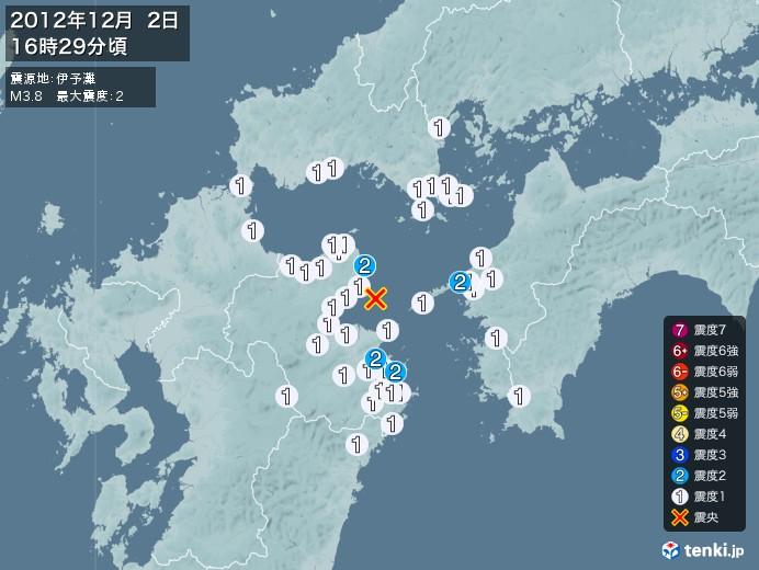 地震情報(2012年12月02日16時29分発生)