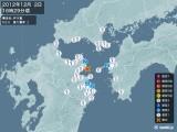 2012年12月02日16時29分頃発生した地震