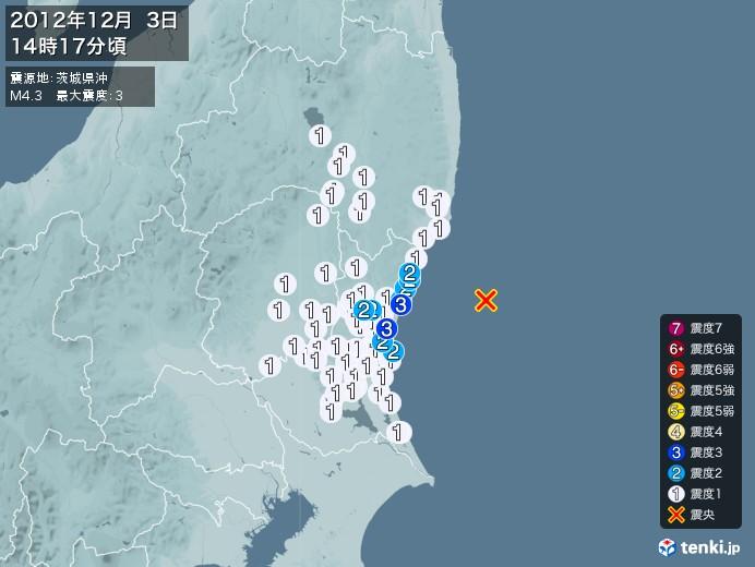 地震情報(2012年12月03日14時17分発生)