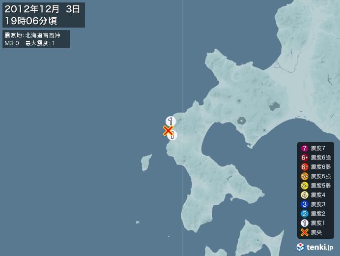 地震情報(2012年12月03日19時06分発生)