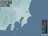 2012年12月03日23時57分頃発生した地震