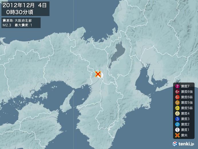 地震情報(2012年12月04日00時30分発生)