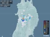 2012年12月04日05時31分頃発生した地震
