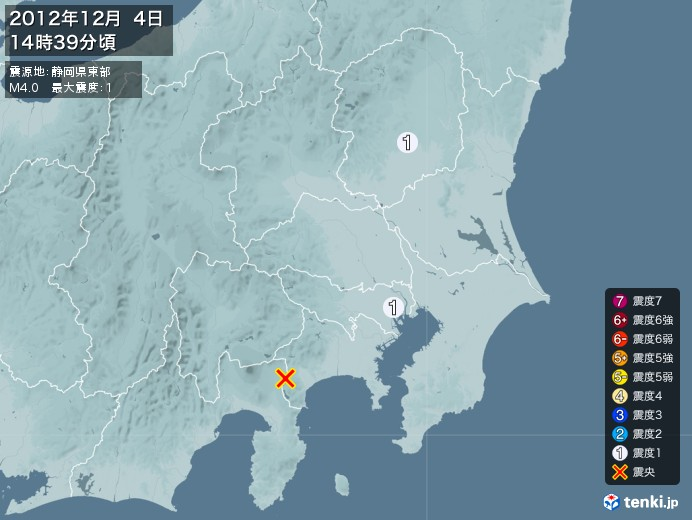 地震情報(2012年12月04日14時39分発生)