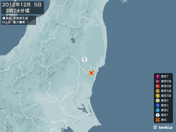 地震情報(2012年12月05日03時24分発生)