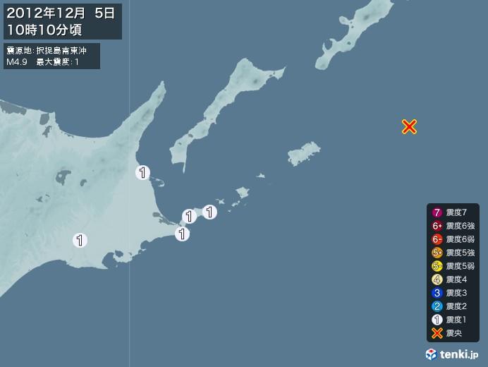地震情報(2012年12月05日10時10分発生)