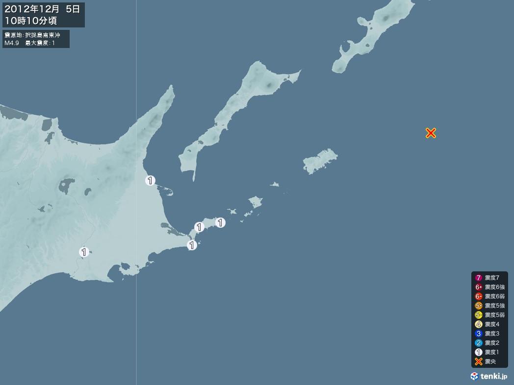 地震情報 2012年12月05日 10時10分頃発生 最大震度:1 震源地:択捉島南東沖(拡大画像)