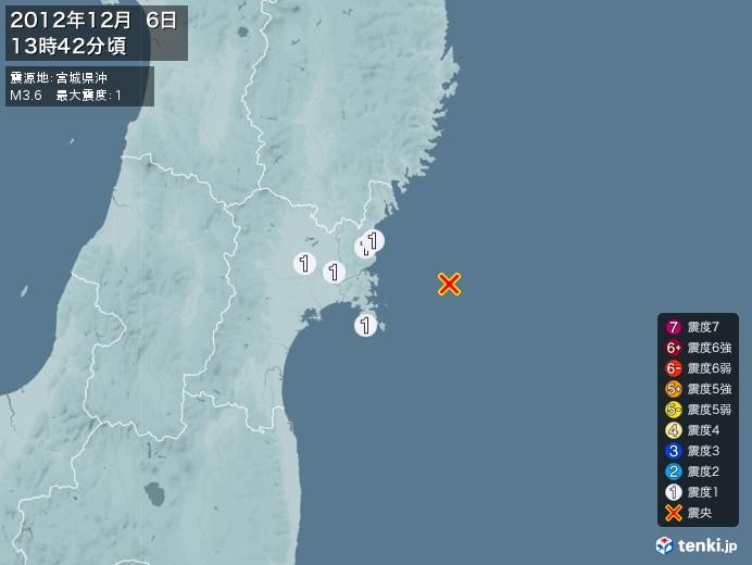 地震情報(2012年12月06日13時42分発生)