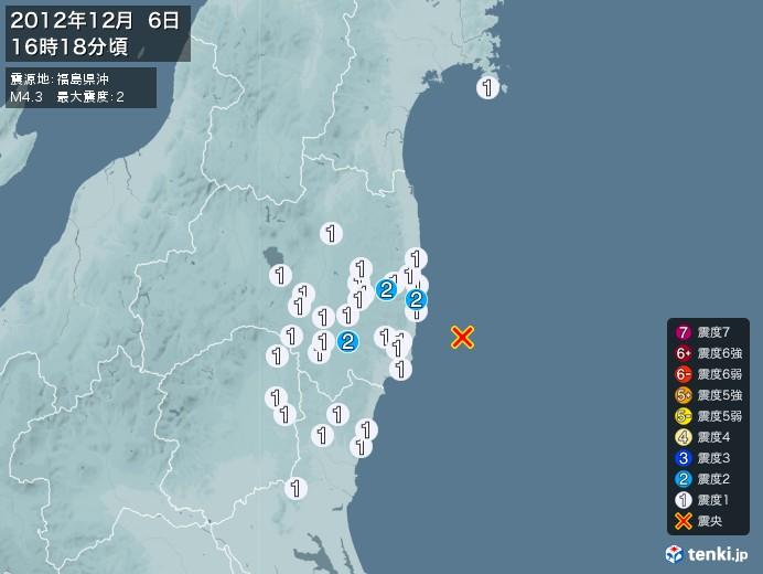 地震情報(2012年12月06日16時18分発生)