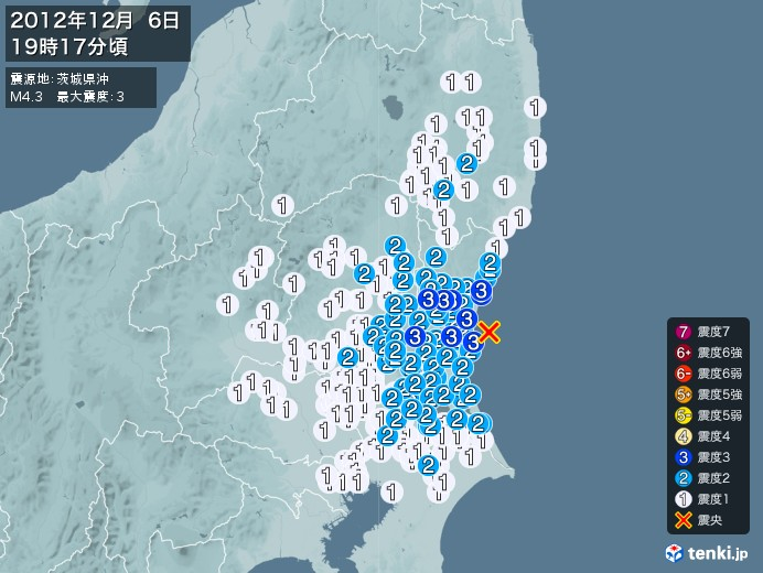 地震情報(2012年12月06日19時17分発生)