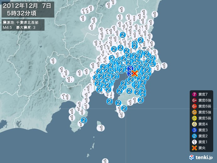 地震情報(2012年12月07日05時32分発生)