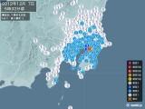 2012年12月07日05時32分頃発生した地震