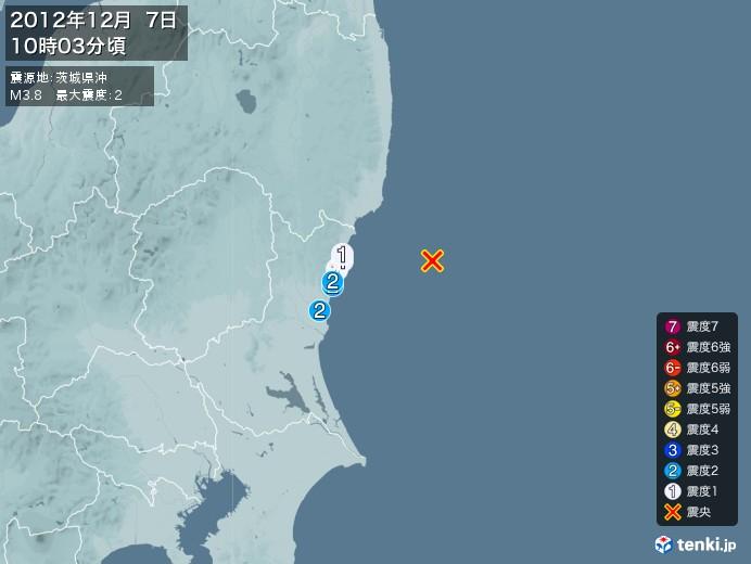 地震情報(2012年12月07日10時03分発生)