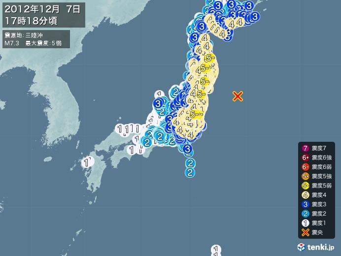 地震情報(2012年12月07日17時18分発生)