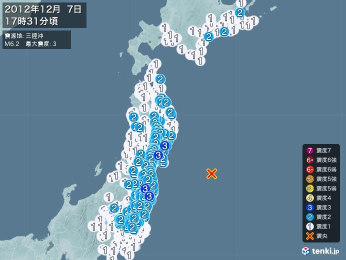 地震情報(2012年12月07日17時31分発生)