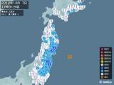2012年12月07日17時31分頃発生した地震