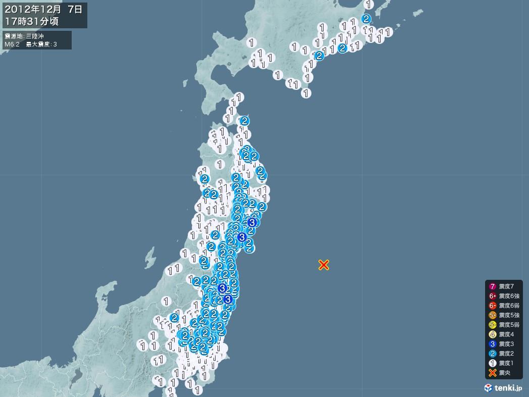 地震情報 2012年12月07日 17時31分頃発生 最大震度:3 震源地:三陸沖(拡大画像)