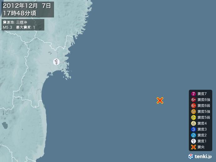 地震情報(2012年12月07日17時48分発生)
