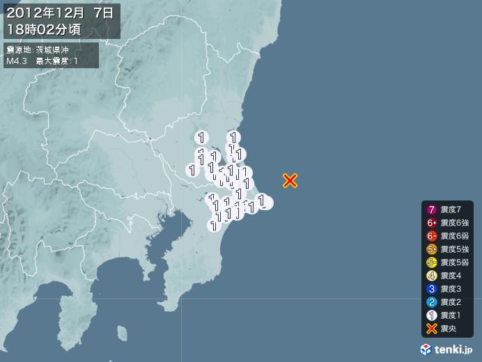 地震情報(2012年12月07日18時02分発生)
