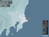 2012年12月07日18時02分頃発生した地震