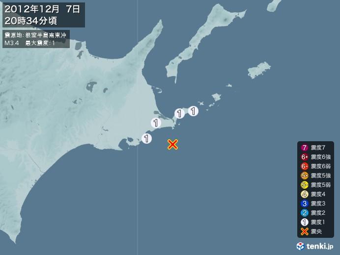 地震情報(2012年12月07日20時34分発生)
