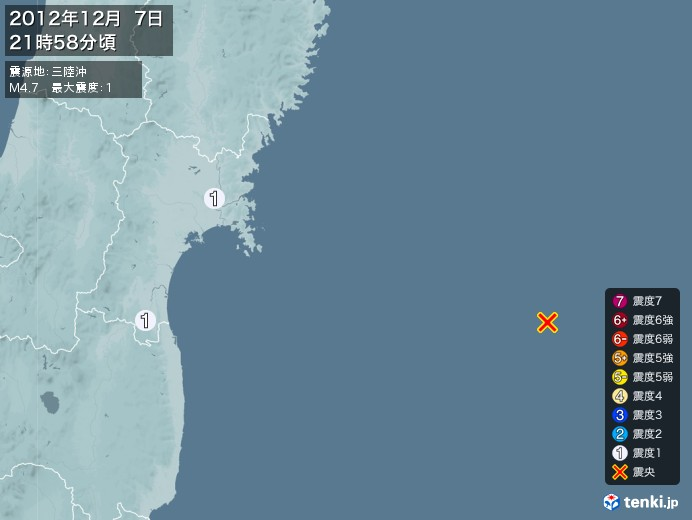 地震情報(2012年12月07日21時58分発生)