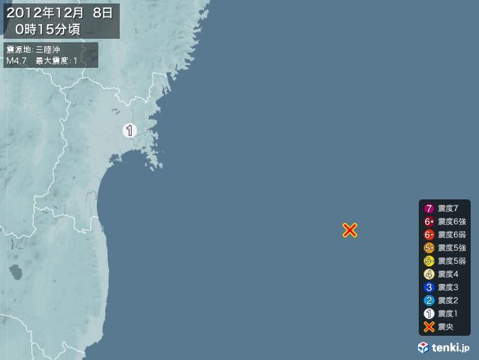地震情報(2012年12月08日00時15分発生)