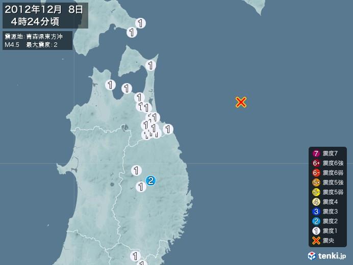 地震情報(2012年12月08日04時24分発生)