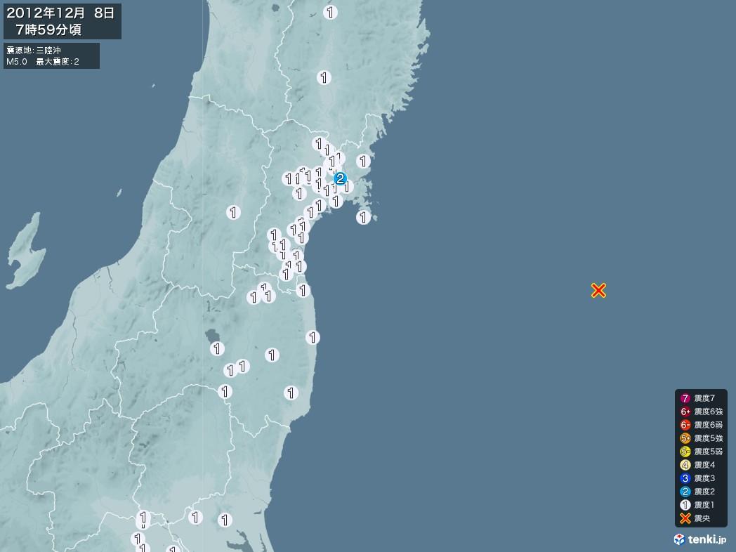 地震情報 2012年12月08日 07時59分頃発生 最大震度:2 震源地:三陸沖(拡大画像)