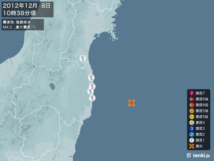 地震情報(2012年12月08日10時38分発生)
