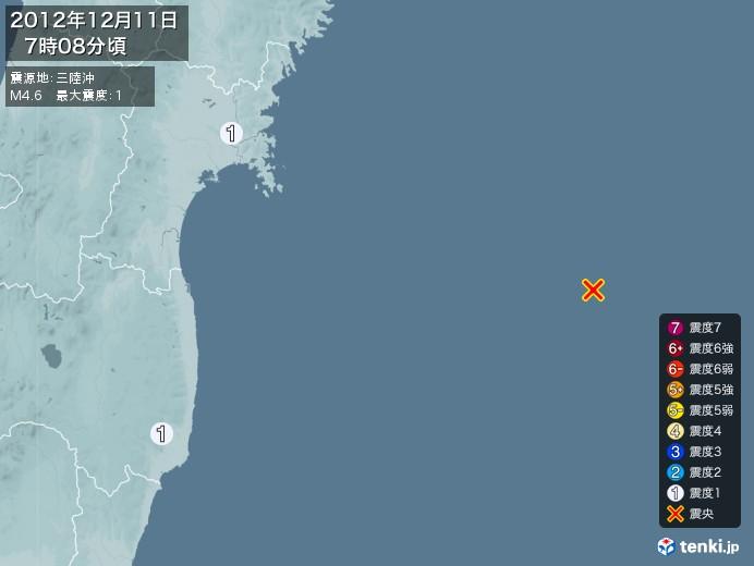 地震情報(2012年12月11日07時08分発生)