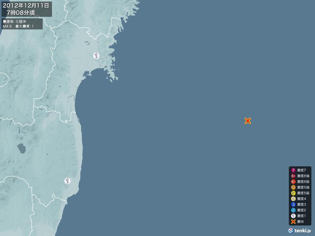 地震情報 2012年12月11日 07時08分頃発生 最大震度:1 震源地:三陸沖(拡大画像)